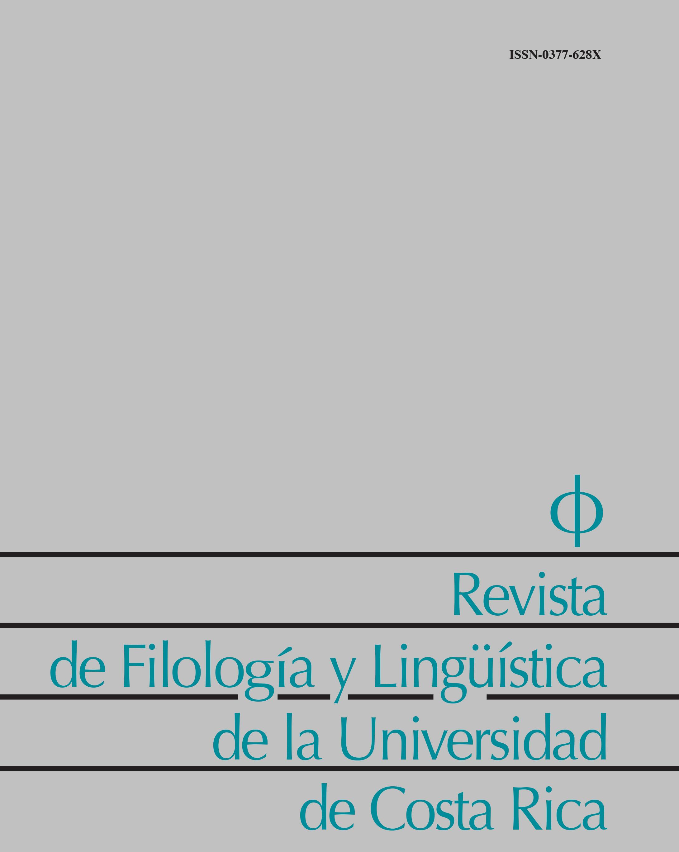 """Número Especial II Jornadas de Investigación """"Representaciones literarias de lo monstruoso ˮ"""